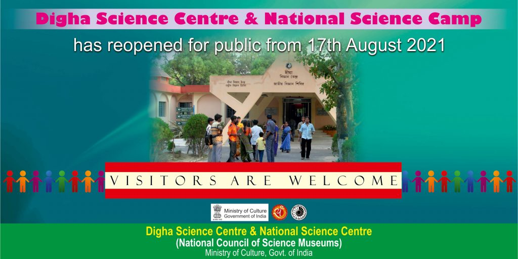 BANNER-for-reopening-Digha-Sc-Centre-image